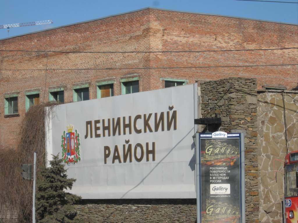 шлюхи челябинск ленинский