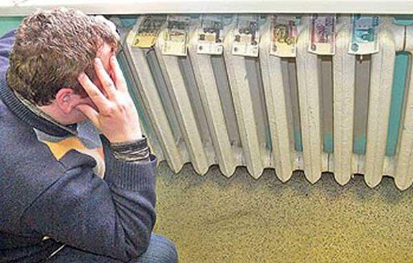 Почему за отопление платим за год